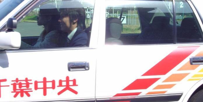 千葉 中央 自動車 学校 静岡県セイブ自動車学校 静岡県 合宿免許コンシェルジュ