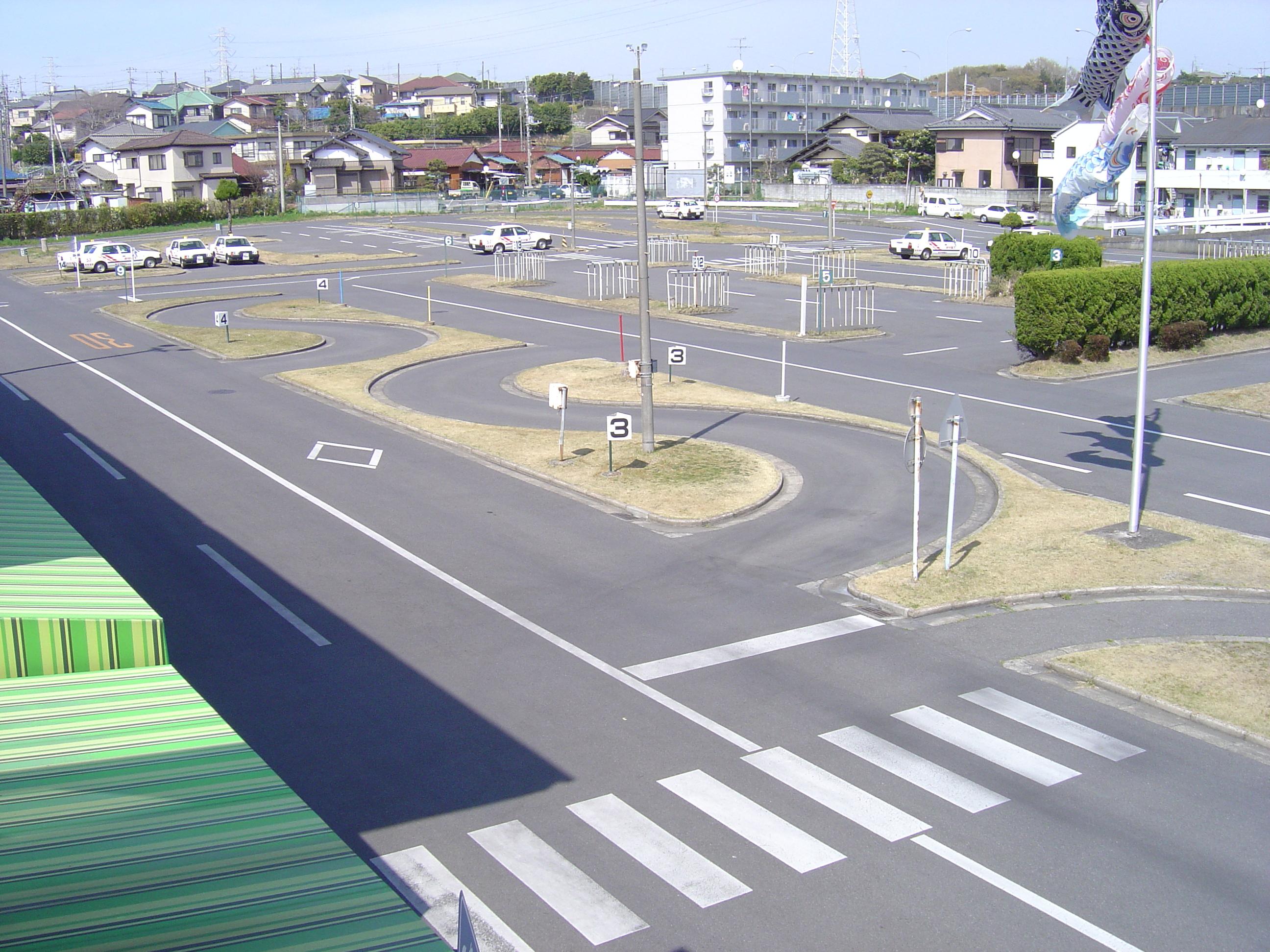 千葉 中央 自動車 学校 三沢中央自動車学校